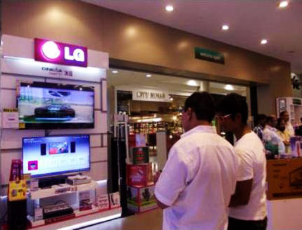 In shop promotion/btl activation of LG